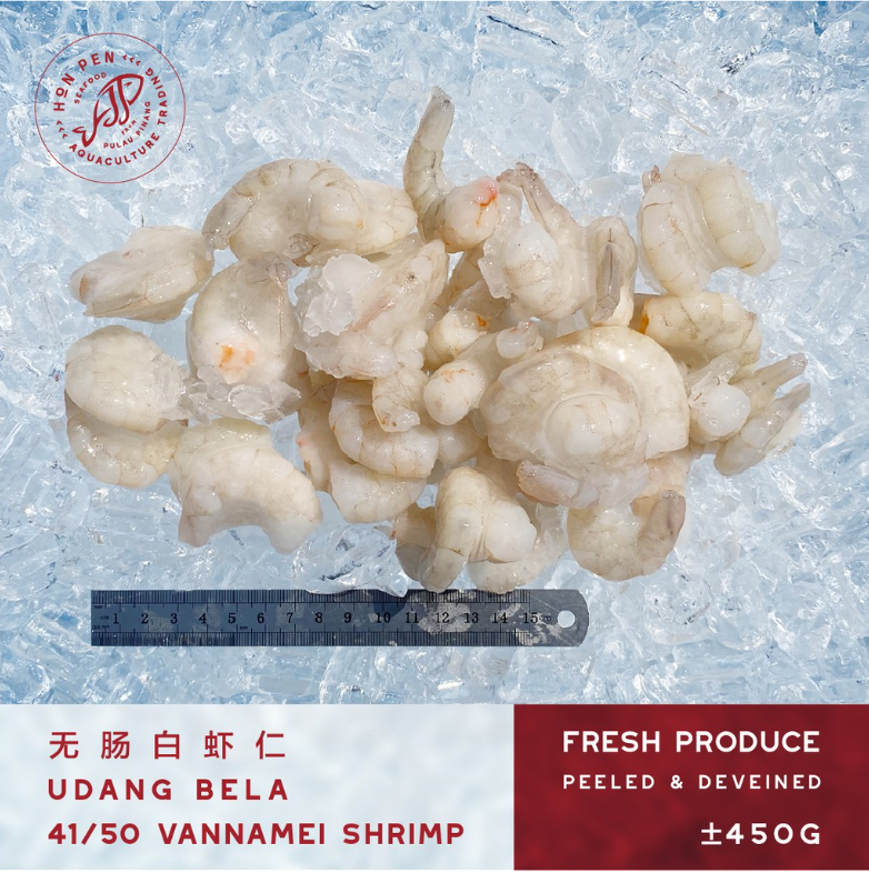 VANNAMEI SHRIMP 41/50 熟白虾 UDANG BELA (Cooked peeled, tail) on ±700g