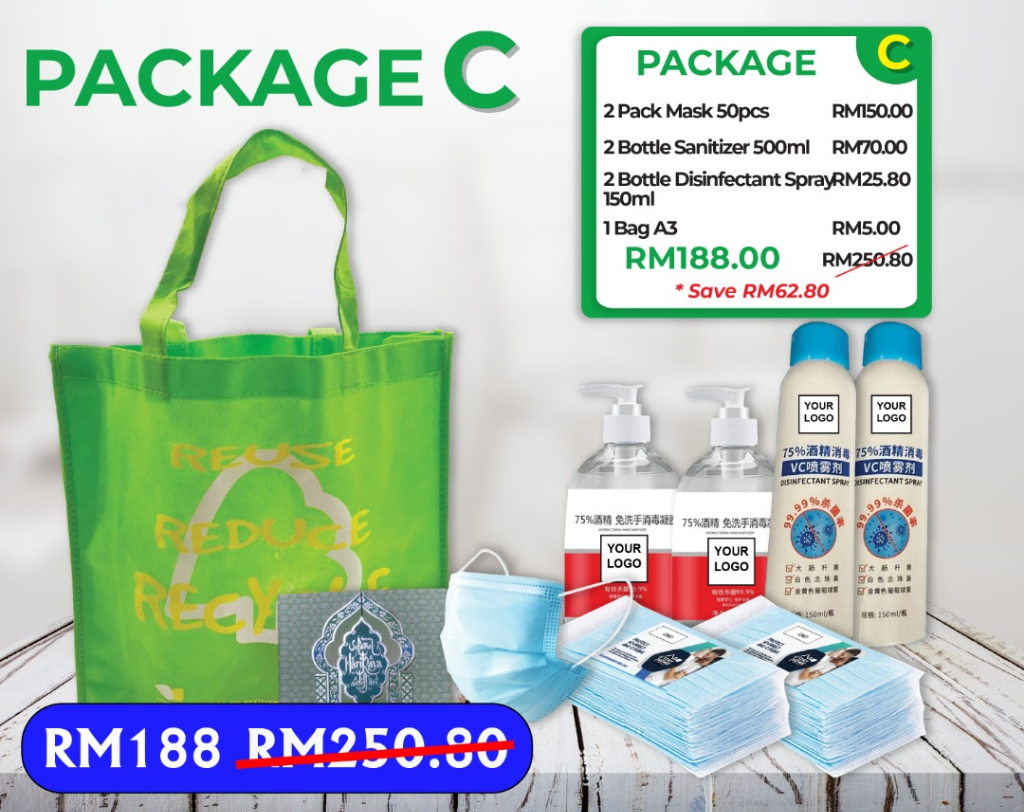 PROMOTION PACKAGE C(Mask, Sanitizer, Disinfection Spray, A3 Recycle Bag)