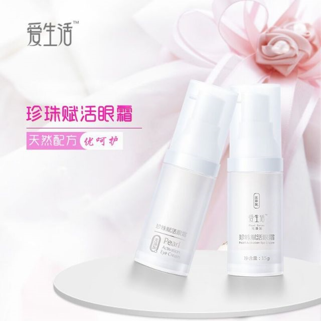 Pearl Activation Eye Cream iLife爱生活珍珠赋活眼霜 15ml