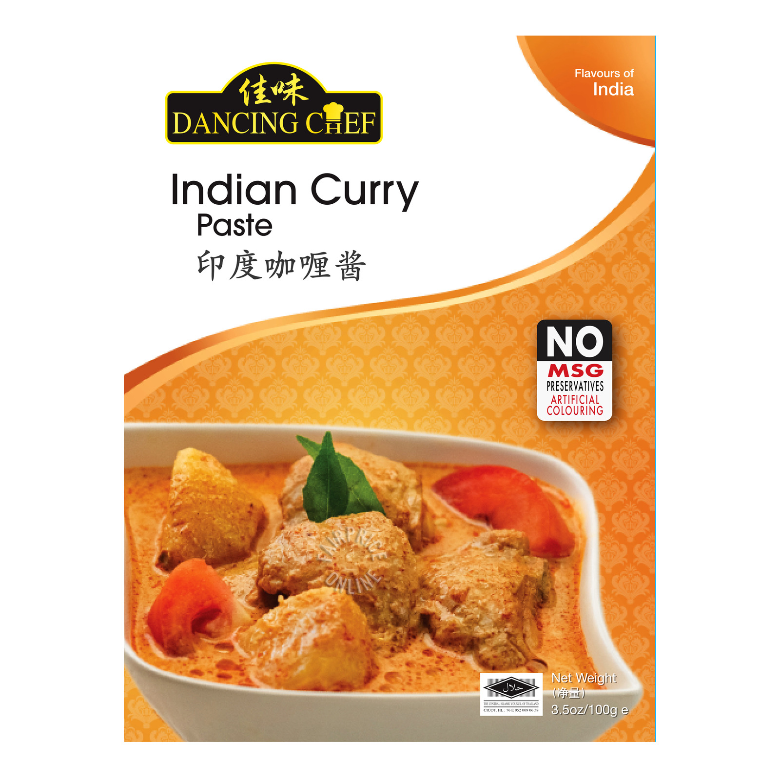 Dancing Chef Indian Curry Paste 100g No MSG No Artificial Coloring