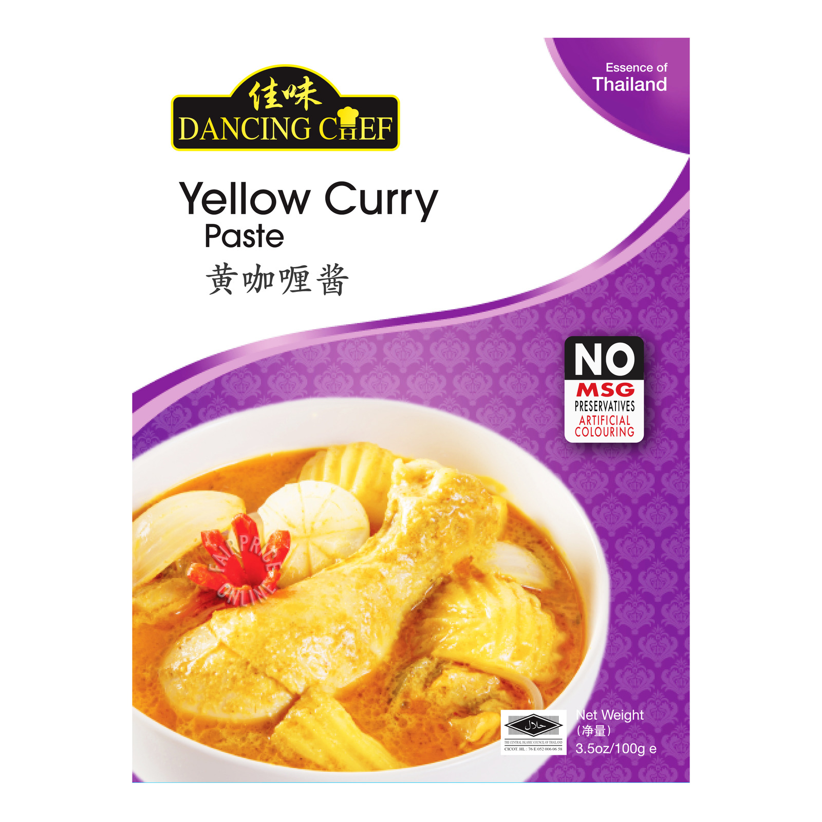 Dancing Chef Yellow Curry Paste 100g No MSG