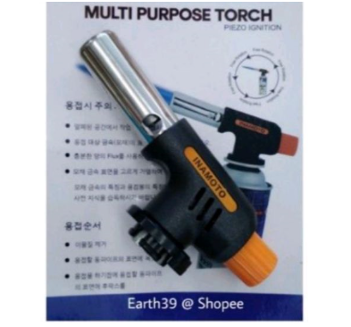 Multi purpose torch inamoto