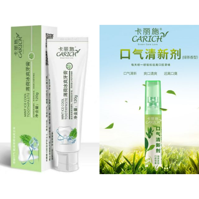 Carich Combo Set Mint Cool Toothpaste + Mouth Spray