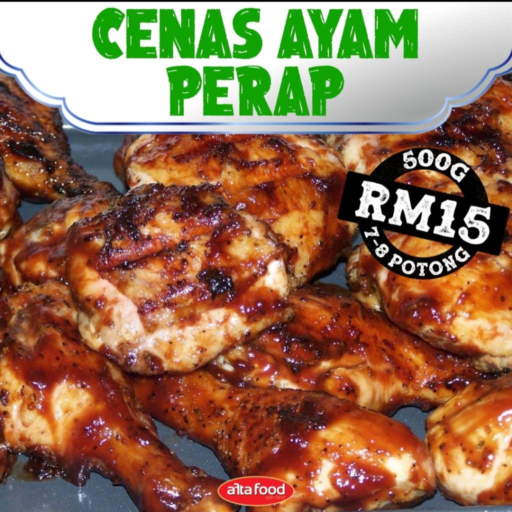 Cenas Ayam Perap - 500g   7-8 pieces