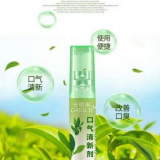 Carich Mouth Refresher Spray Cool Mint Green Tea 10ml 卡丽施口气清新剂绿茶香型