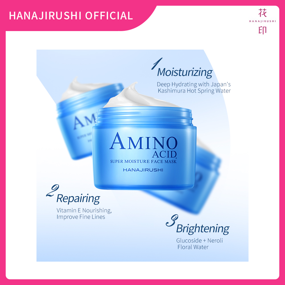 Hanajirushi Amino Acid Night Repair Face Mask - Super Moisture Face Mask