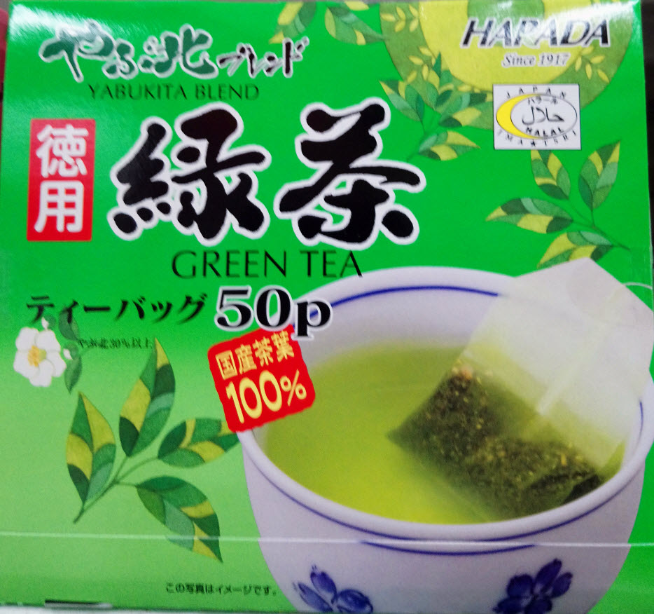 Japan Harada Yabukita Blend Green Tea (50 Tea Bags)