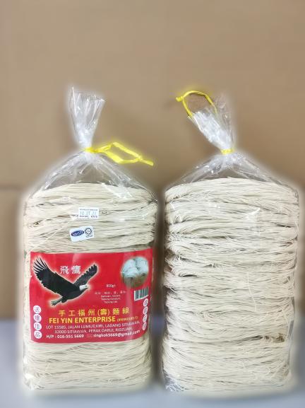 [HALAL ] Fei Yin Handmade Foochow Longevity Noodles [素] 飞鹰 手工福州(寿)面线 800gram