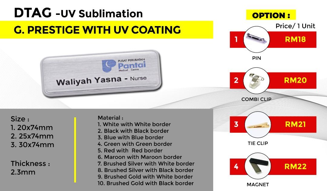 DTAG - UV Sublimation G. PRESTIGE WITH UV COATING