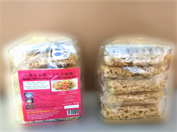 [HALAL] FEI YIN (Sabah Kon Loh Mee) Healthy Nutritious Noodle 飞鹰 (沙巴干捞面) 健康营养素食面