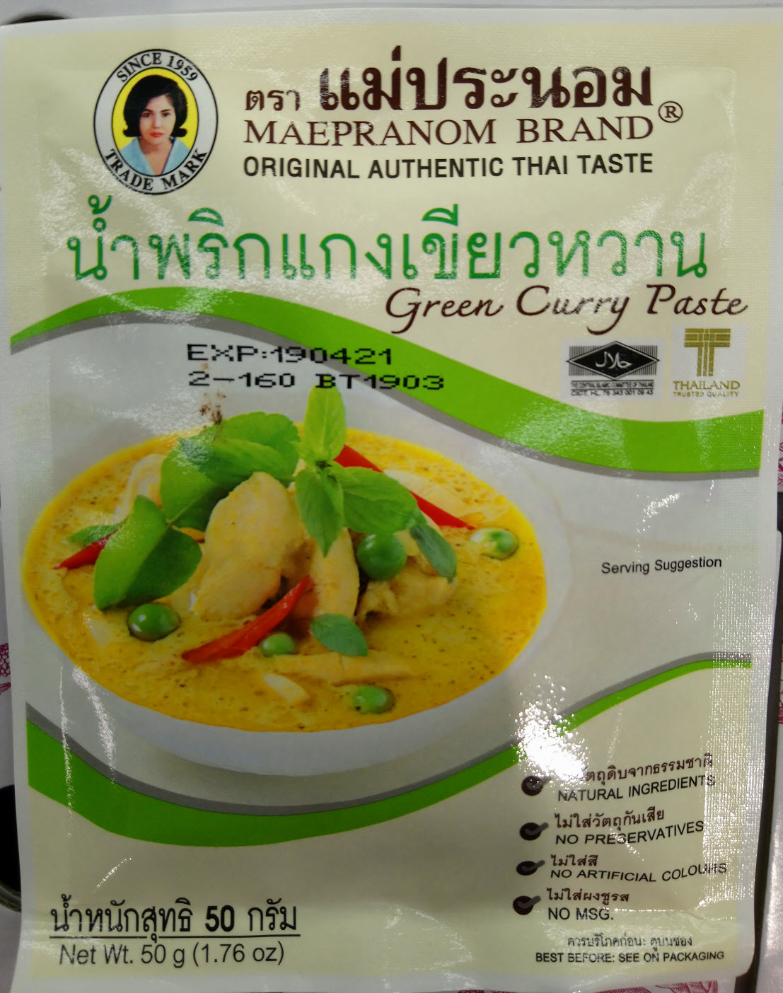Maepranom Original Authentic Thai Green, Yellow, Masaman Curry Paste Natural Ingredients No MSG 50g
