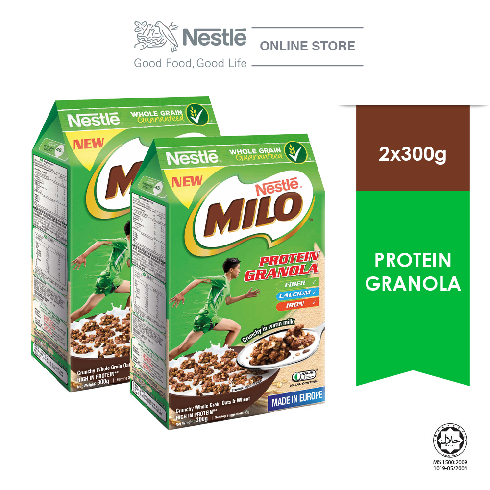 Nestle Milo Protein Granola 300g, Bundle of 2