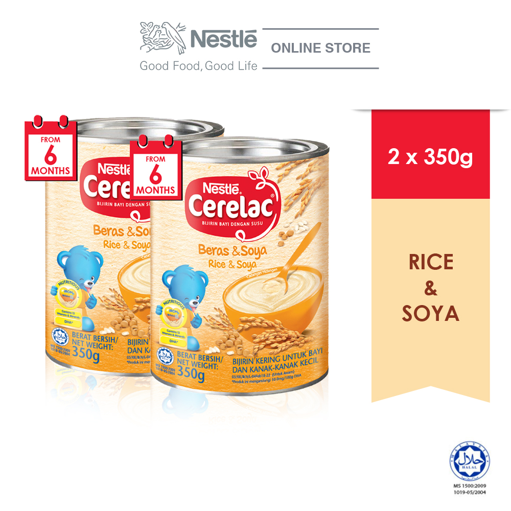 NESTLE CERELAC Rice Soya Infant Cereal Tin (350g x 2 tins) Exp.Date: AUG20
