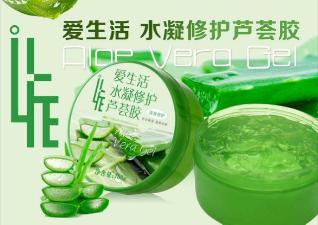 iLife Aloe Vera Gel 180g 爱生活水凝修护芦荟胶