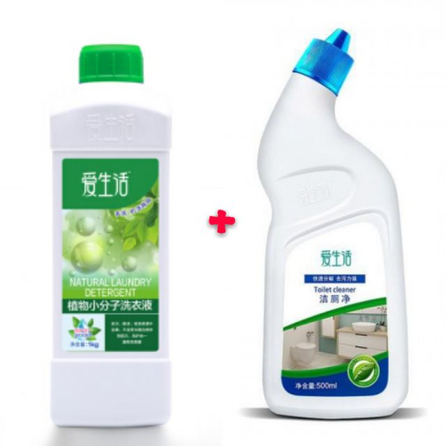 iLife BEST BUY Plant Small Molecule Laundry Detergent + Toilet Cleaner爱生活植物小分子洗衣液+洁厕净套组