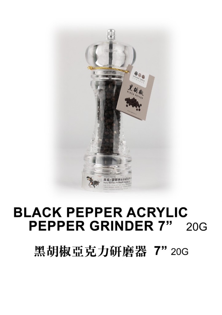 Sarawak Black Pepper (20g) Acrylic Pepper Grinder 17.8