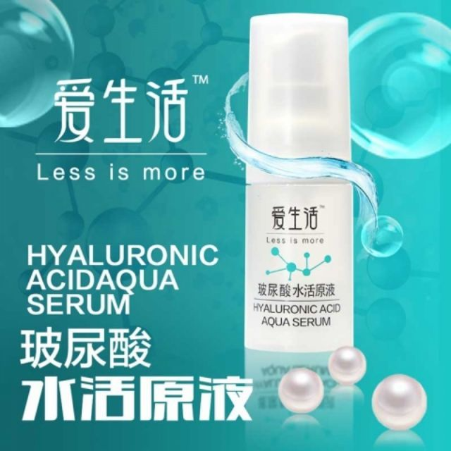 iLife Hyaluronic Acid Aqua Water Live Serum 15ml 爱生活玻尿酸水活原液