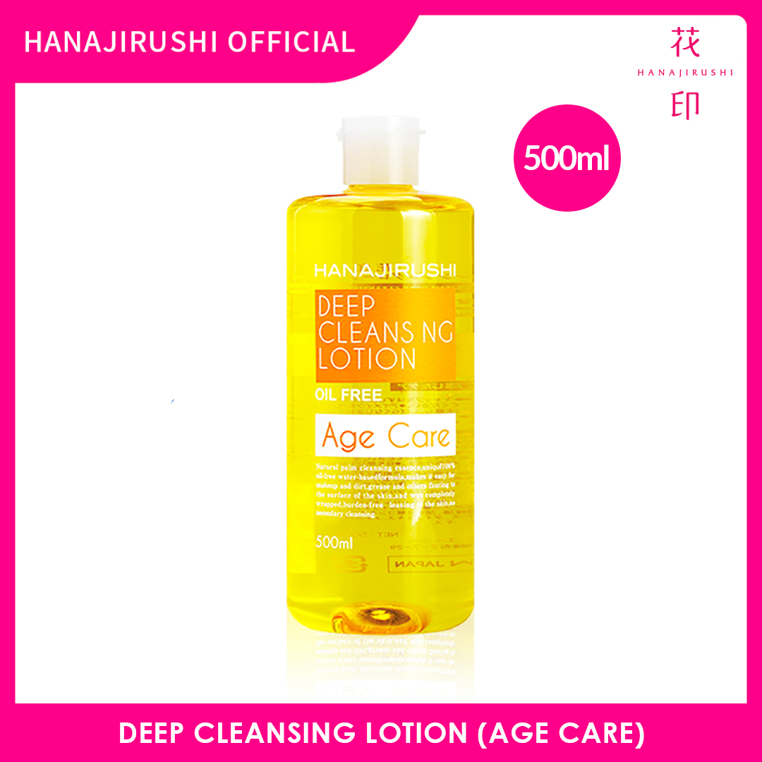 Hanajirushi Age Care Makeup Remover - Deep Cleansing Lotion (Age Care) 500ml