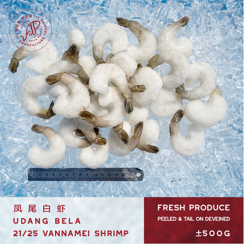 VANNAMEI SHRIMP 21/25 凤尾白虾 UDANG BELA (Peeled, tail on deveined) ±500g