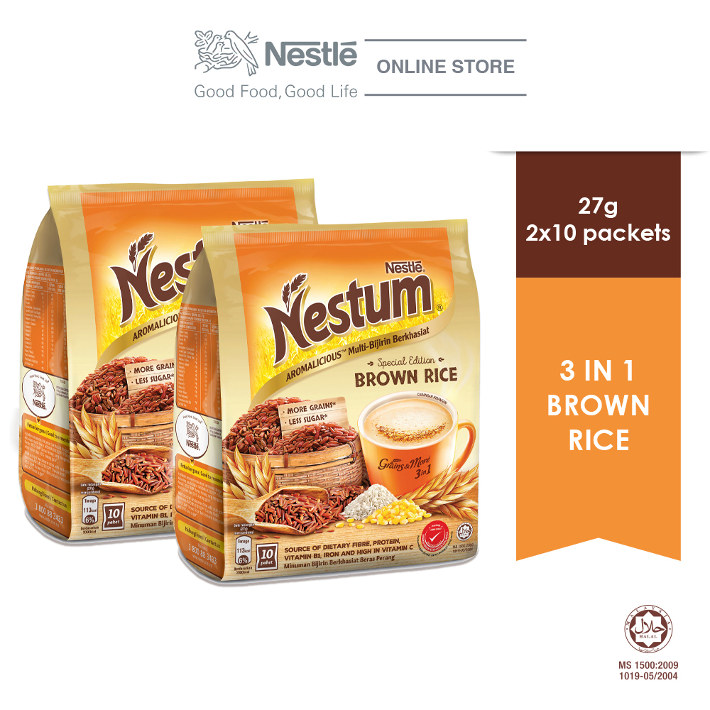 NESTLE NESTUM Grains & More 3in1 Brown Rice 10 Packets 27g x2 packs Exp Date: Jul20