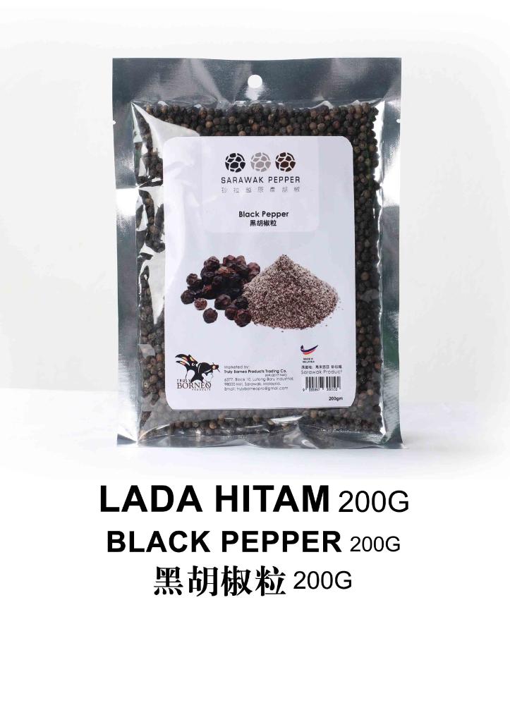 Sarawak Black Pepper  (200g vacuum seal pack)