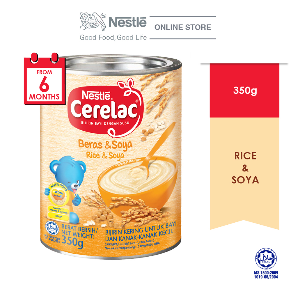 NESTLE CERELAC Rice Soya Infant Cereal Tin 350g ExpDate:AUG20