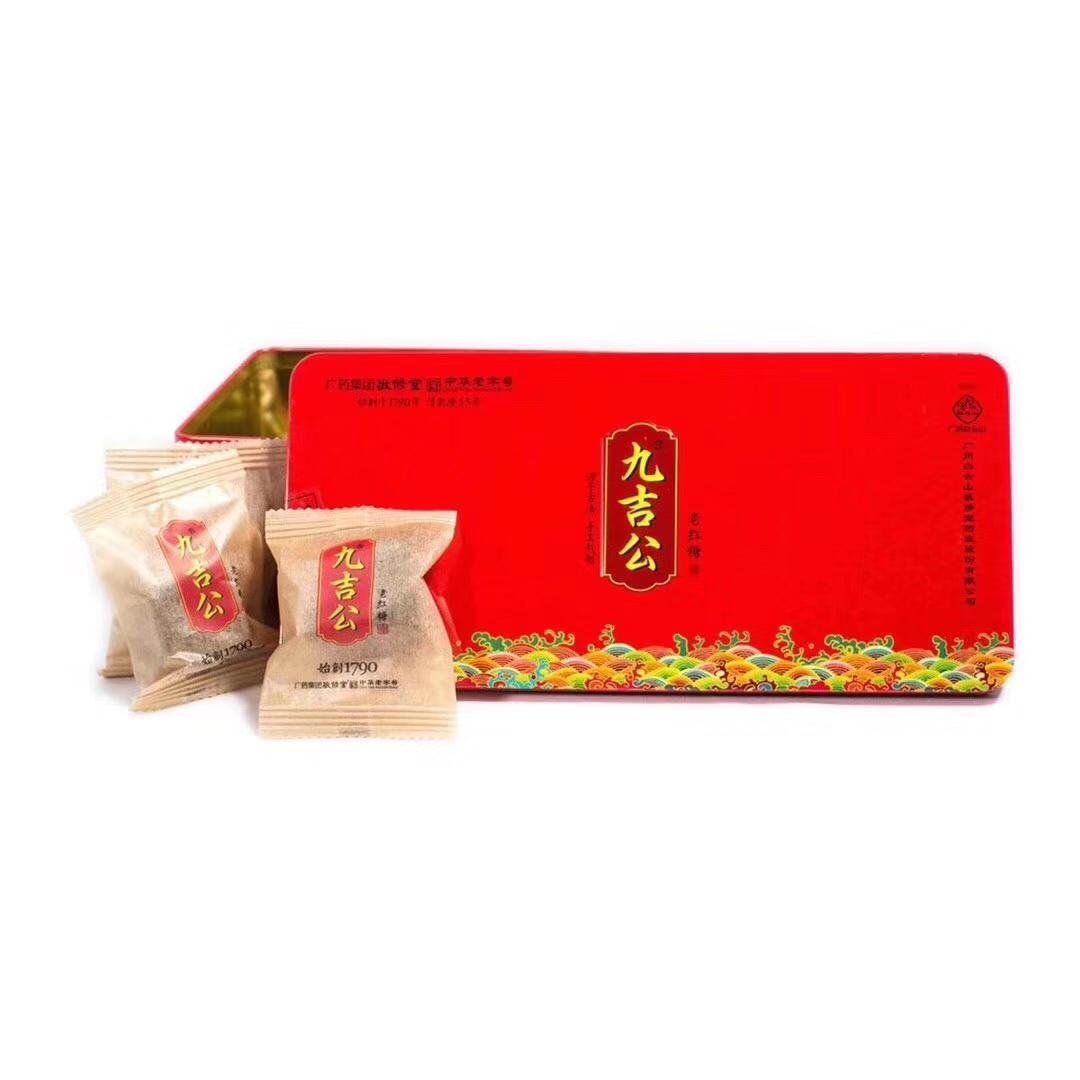 九吉公老红糖 JiuJiGong Traditional Brown Sugar