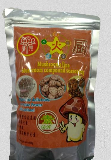 Vegetarian Mushroom Fine compound seasoning 土厨 (400g)