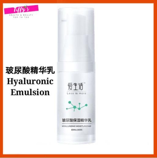iLife Hyaluronic Moisturising Emulsion 30ml 爱生活保湿玻尿酸精华乳