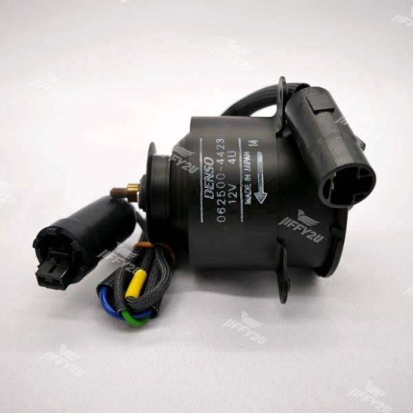 Proton Saga Radiator Fan Motor- SMALL (Denso 062500-4423)