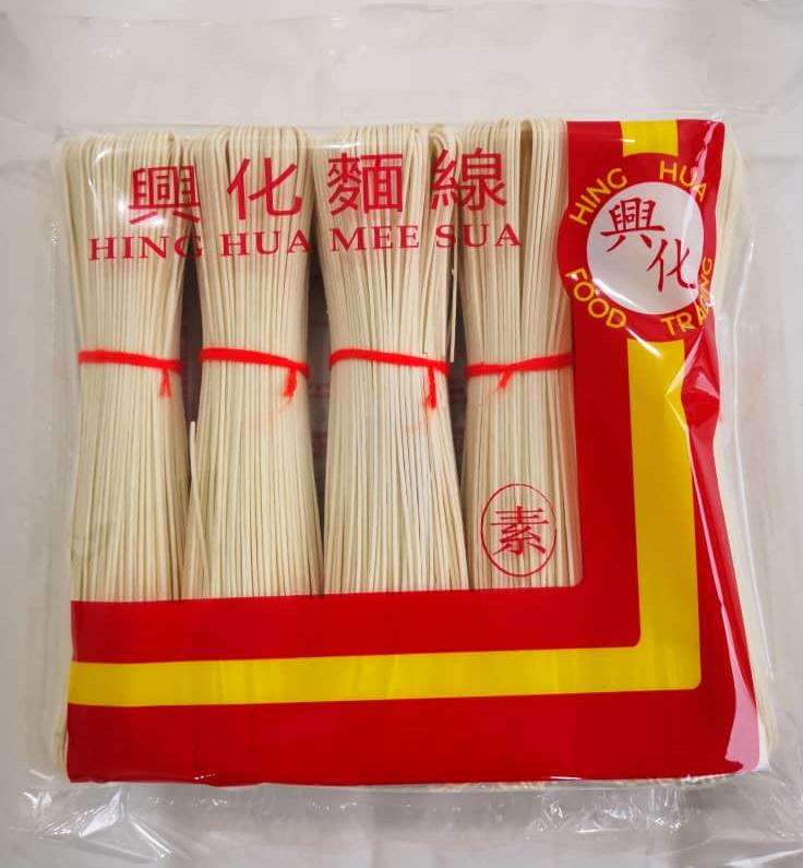 Hing Hua Food Trading-Homemade Mee Sua