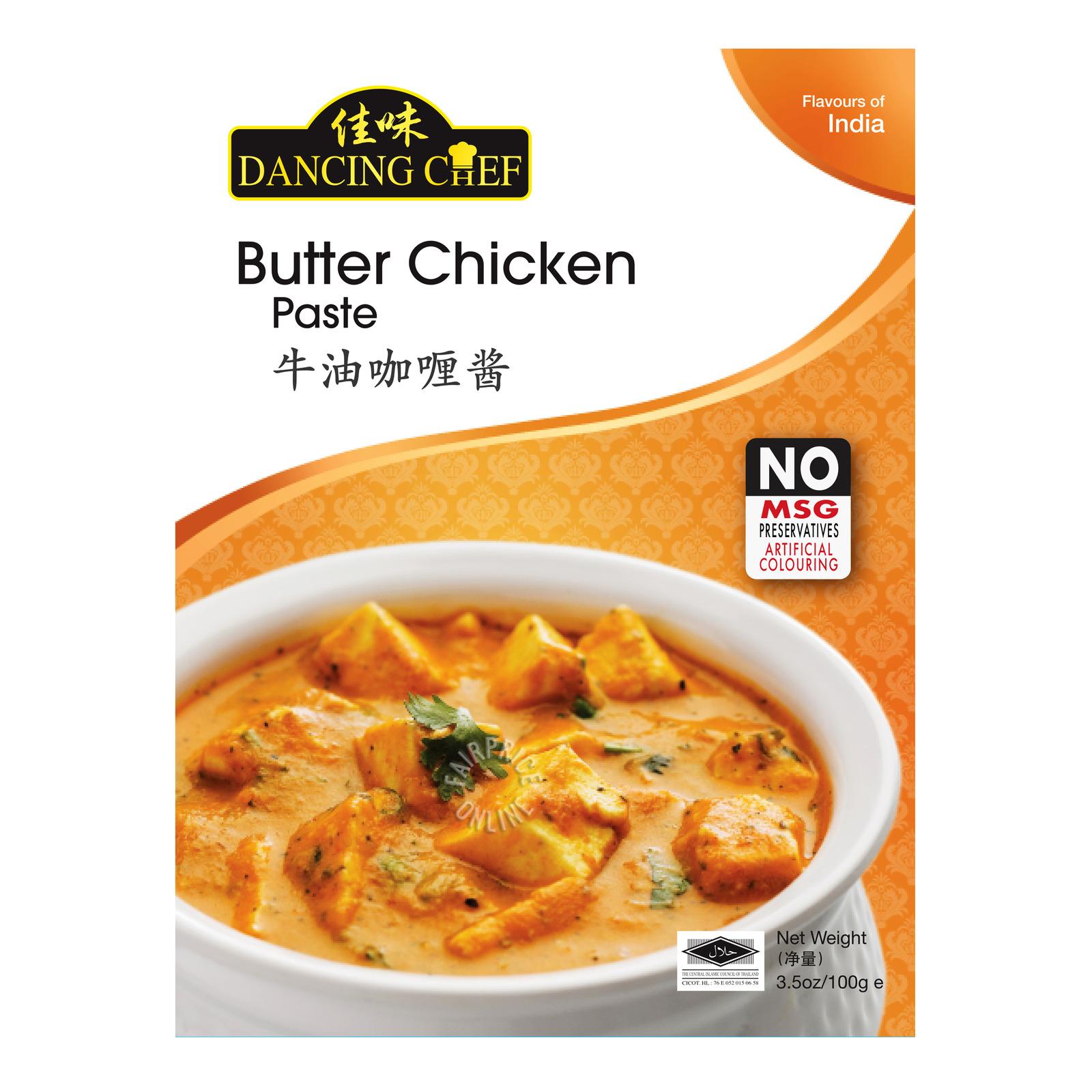 Thailand Dancing Chef Butter Chicken Paste Halal 100g No MSG