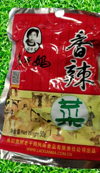 LaoGanMa Spicy Vegetables Seasoning 老干妈香辣菜 (60g )