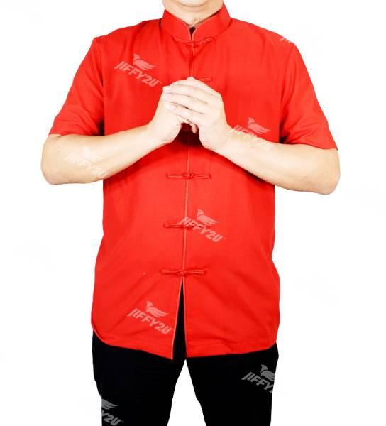 Plain Ruby Red Designer Samfu