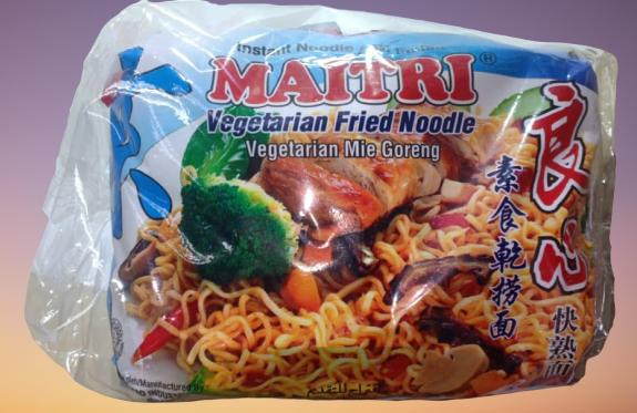 Vegetarian Fried Noodle 良心素干捞面 (5 packs x 85g)