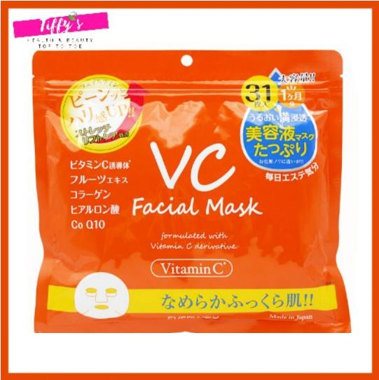 日本维他命C美白面膜 EVERYYOU Whitening Facial Mask made in Japan 31pcs 350ml VC (Vitamin C) With Hydrating