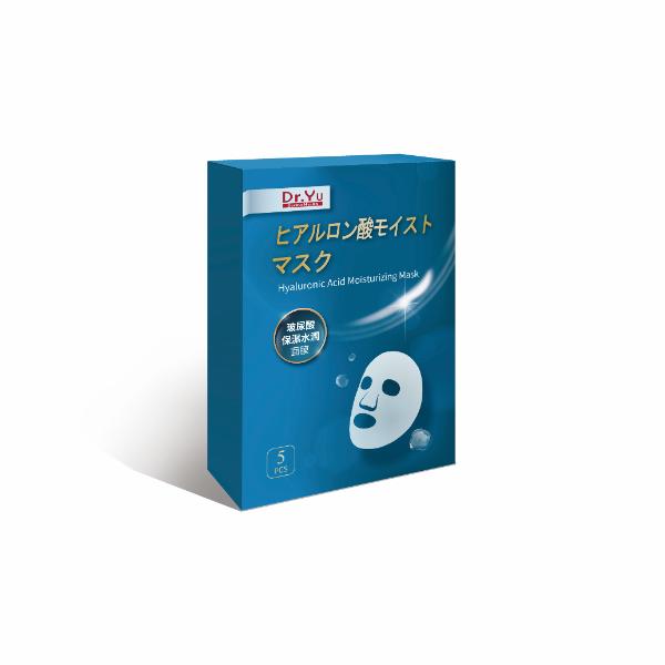 玻尿酸保濕水潤面膜 (5片/盒) Hyaluronic Acid Moisturizing Mask (5pcs/box)