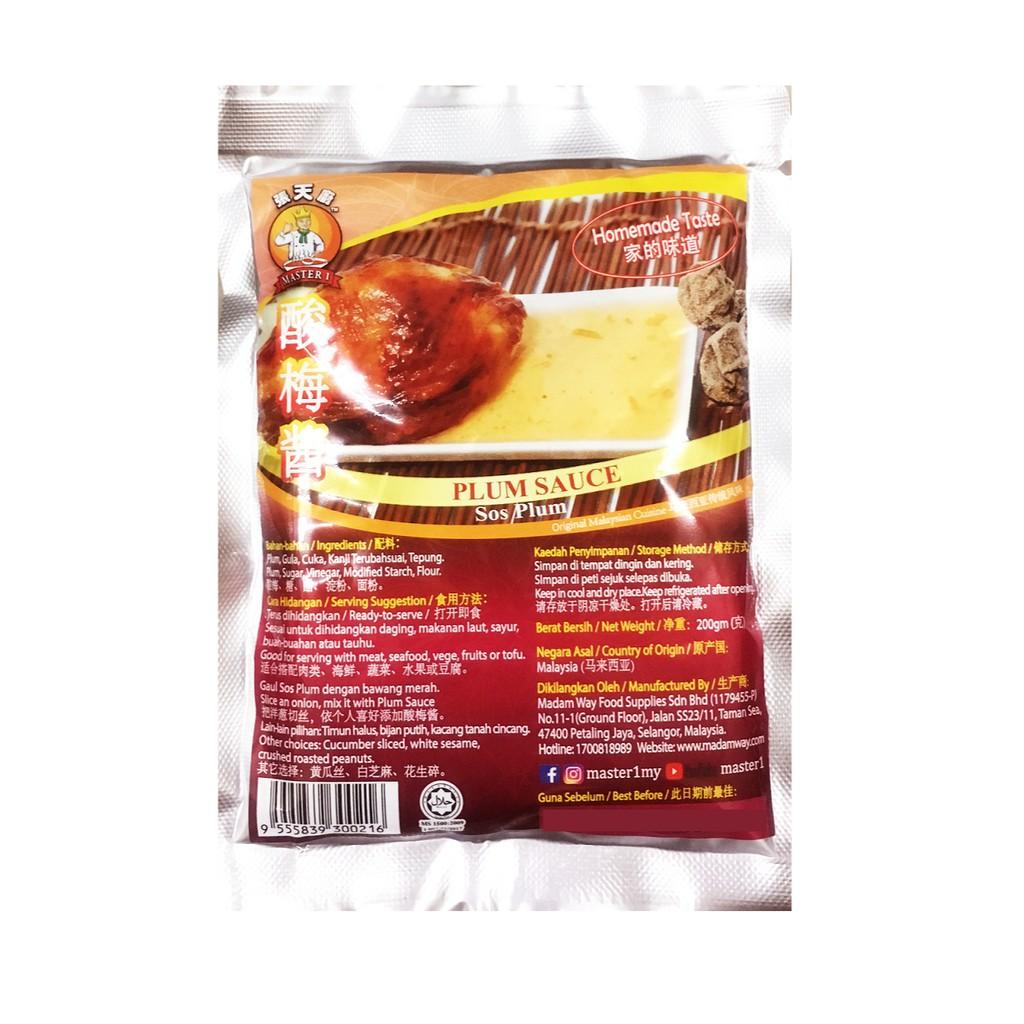 Master 1 Plum Sauce Halal Certified (200g)