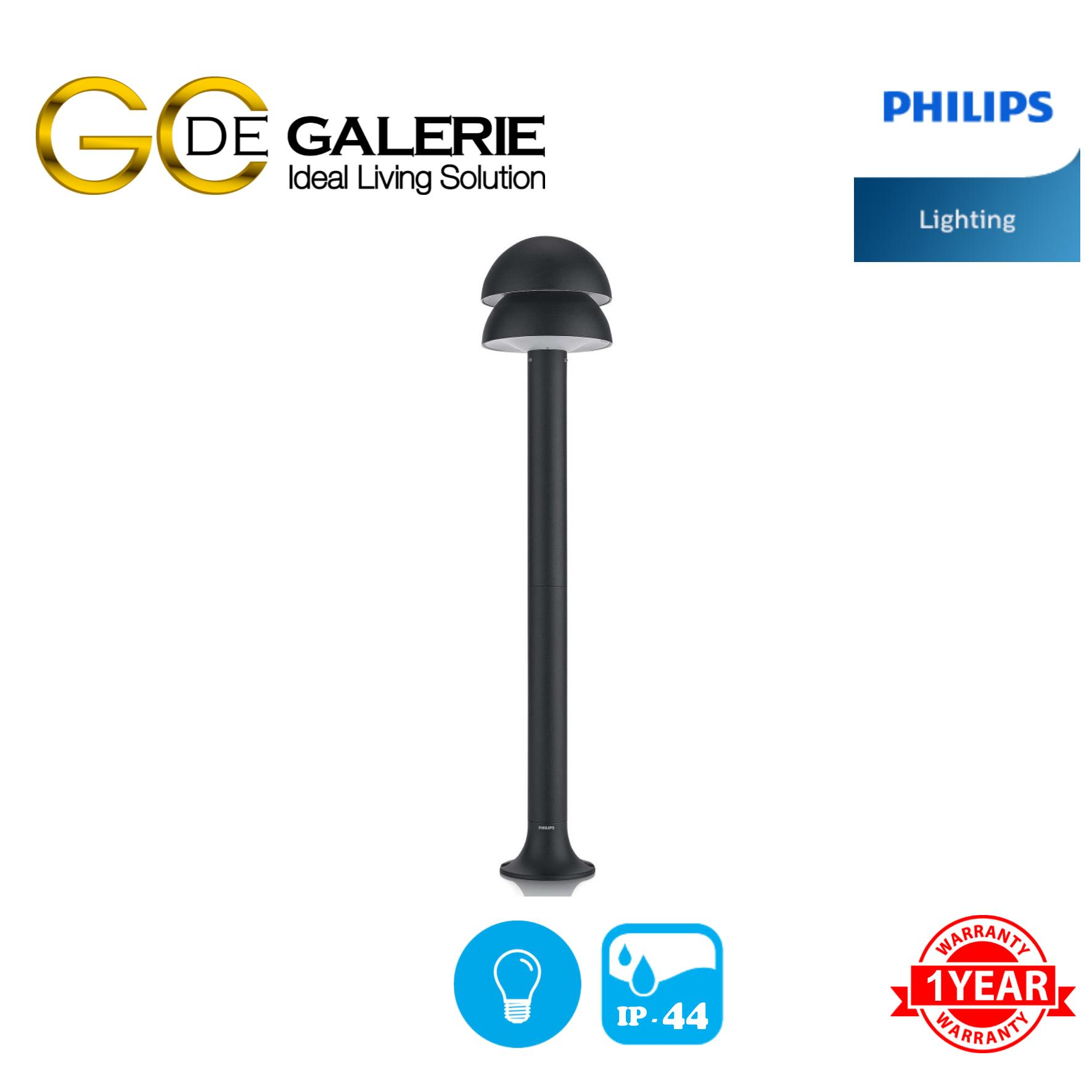 GARDEN LIGHT OUTDOOR PHILIPS 16453 KELAPA POST BK 1x20W 230V