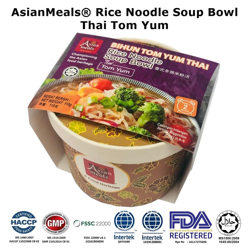 AsianMeals® Rice Noodle Soup Bowl Tom Yum 110gm
