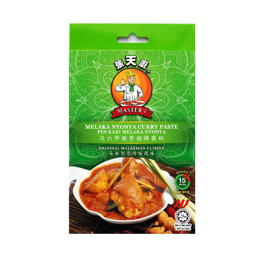 Master 1 Melaka Nyonya Curry Paste Pes Kari Nyonya Halal (150g)