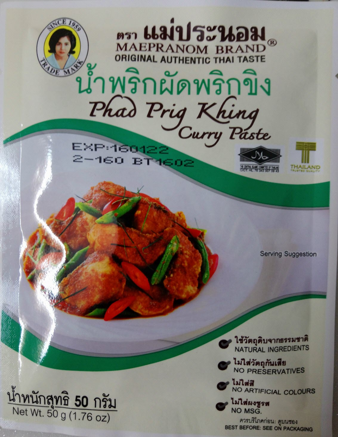 Maepranom Original Authentic Thai Taste Phad Prig Khing Curry Paste No MSG 50g