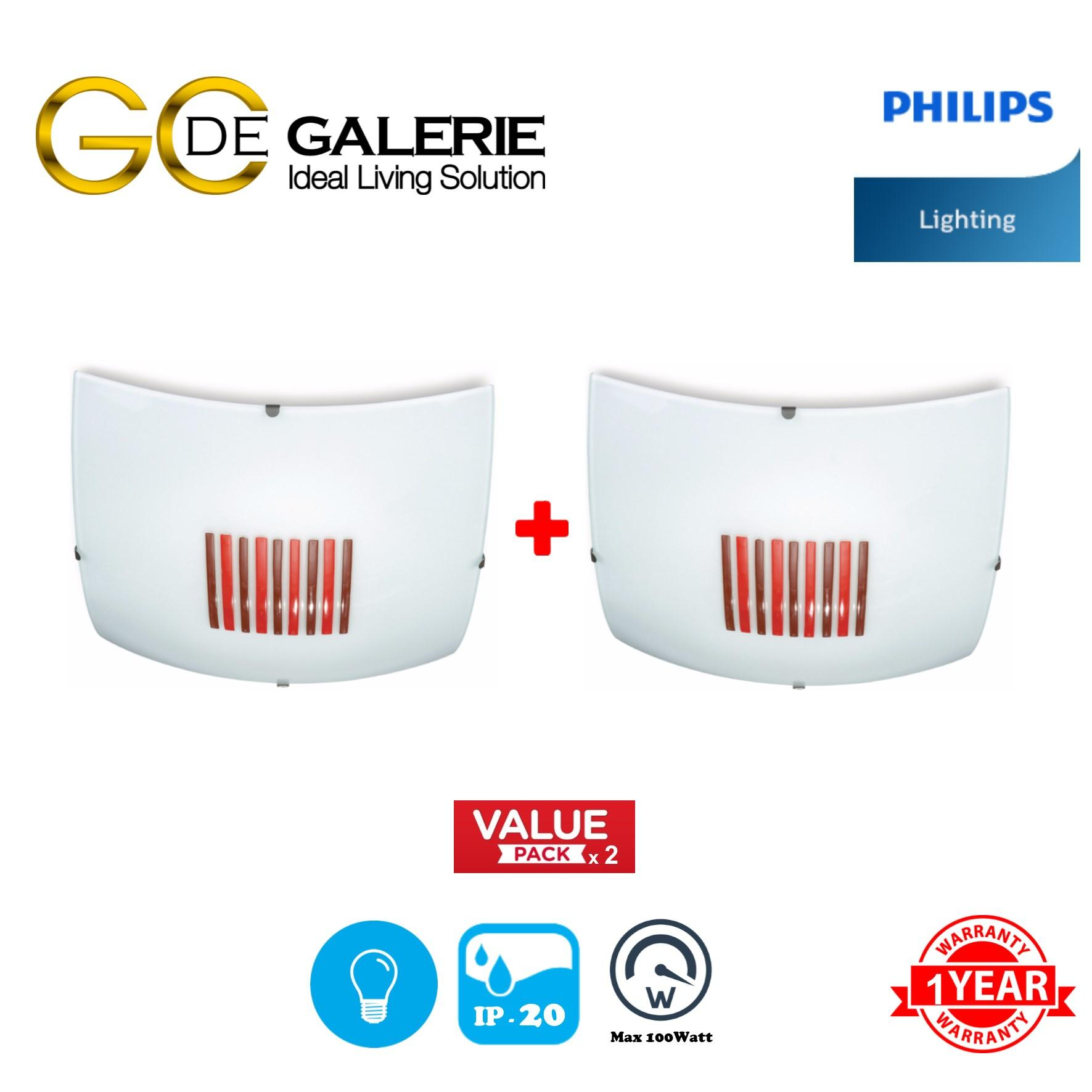 CEILING LIGHT PHILIPS 30144/32 QCG302 RED 1X100W (2 PACK)