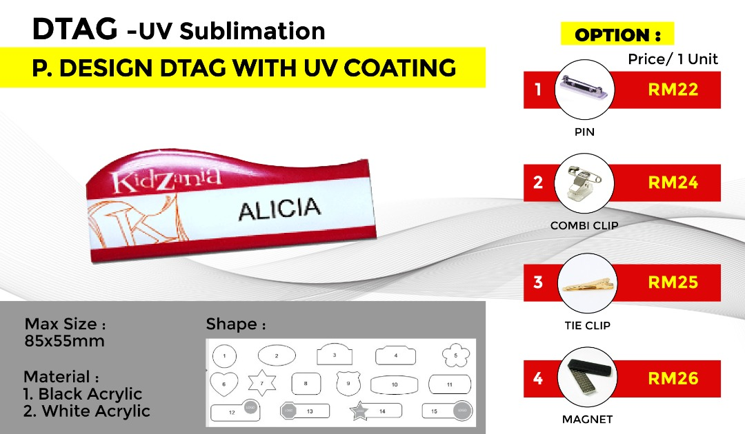 DTAG - UV Sublimation P.DESIGN DTAG WITH UV COATING