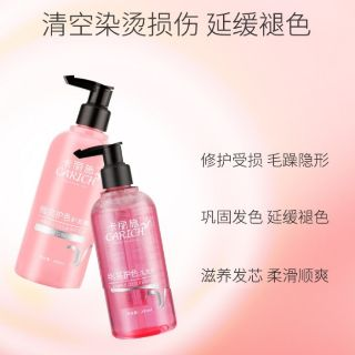 Carich Luminous Colour Protect Caring Shampoo 285ml 卡丽施绚亮护色洗发水