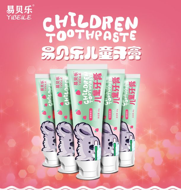 Yibeile Children Toothpaste Strawberry Flavoured iLife 80g 易贝乐儿童牙膏(草莓香型)