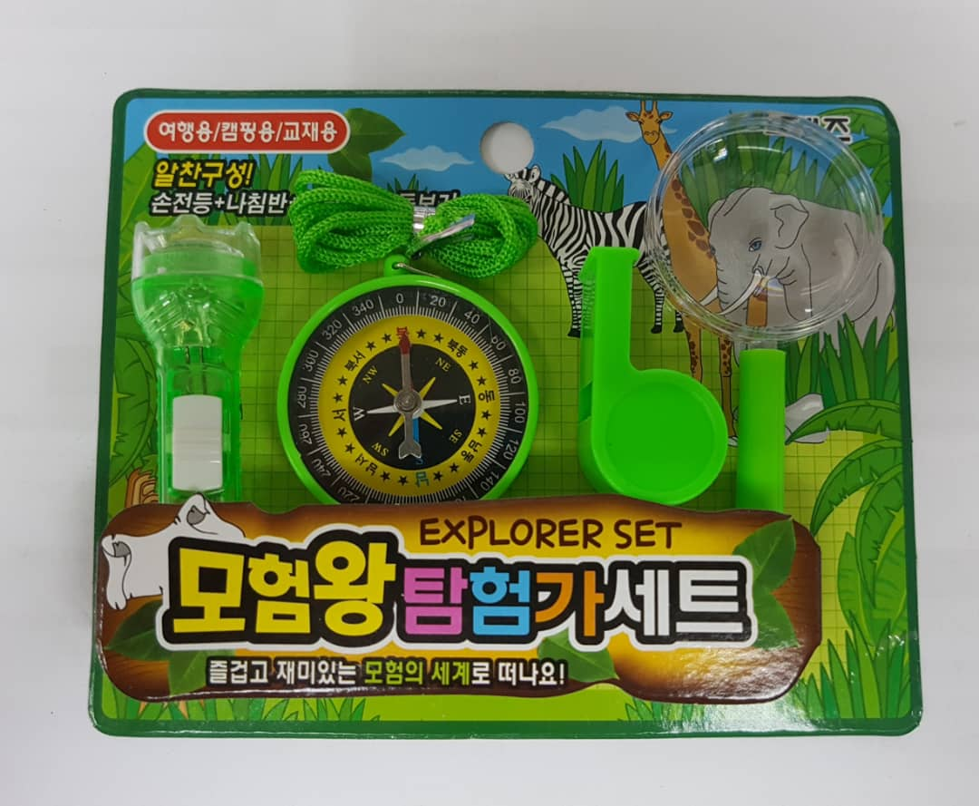kids Set of 4 explorer set