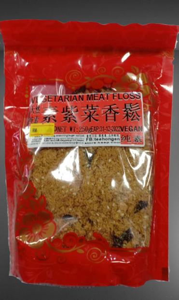 Vegetarian Meat Floss 天然纯素 素紫菜香松 (250g)