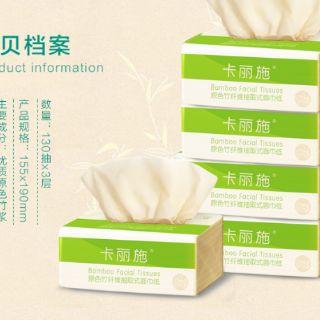 Carich Bamboo Facial Tissues (5 PACKS) 155mm X 190mm 3plies 130sheets 卡丽施130抽原色竹纤维抽取式面巾纸