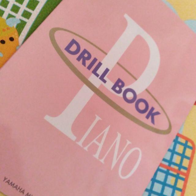 Yamaha Music Foundation Drill Book 1